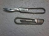 Ручка скальпеля №4 СКЛАДНАЯ (к лезвиям №18 - №36) KERBL (Германия), фото 3