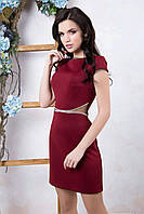 Платье Оксфорд / марсала