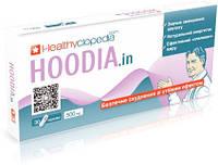 Препарат для эффективного и безопасного похудения Худия, 30 капсул