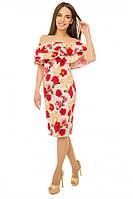 Платье женское футляр-рюша S-L размеры SV 17-29-15c