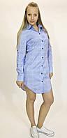 """Летнее женское платье-рубашка """"Голубое"""""""