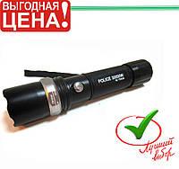 Вело фонарик Bailong 8628