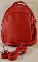 Женский городской маленький красный рюкзак из кожзама L-193