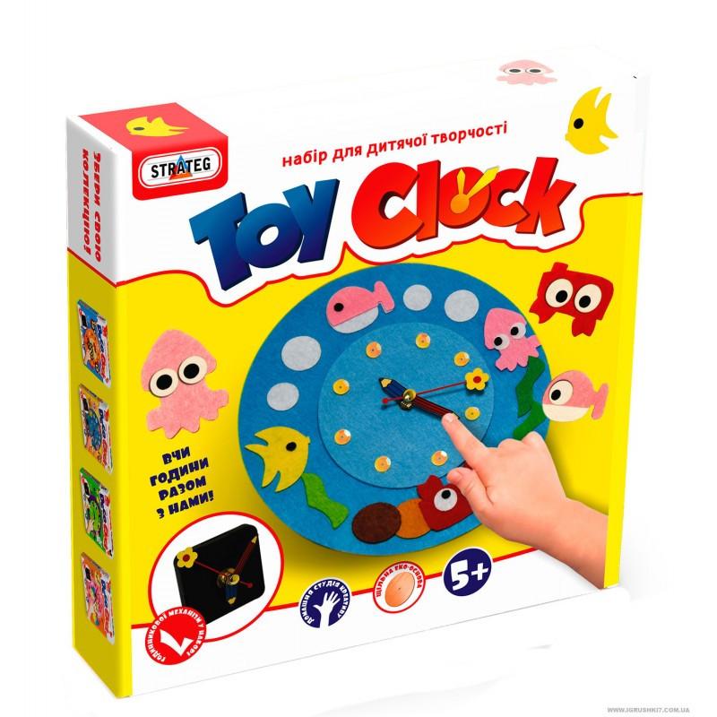 """Набор для творчества """"Стратег """" Toy clock - Водный мир 014"""