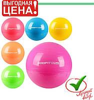 Мяч для фитнеса Profit Ball, фото 1