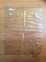 Пакеты для полстельного белья из ПВХ