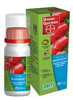 Купить Средства защиты препарат Фунгицид Консенто ® (100 мл)