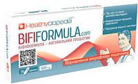 Натуральный пробиотик Бифиформула, 30 капсул