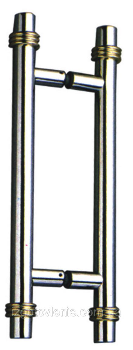 Ручки из нержавеющей стали