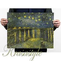 Постеры известных художников Звездная ночь над Роной Ван Гог 1888 год