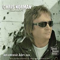 Музыкальный сд диск CHRIS NORMAN Handmade (2003) (audio cd)