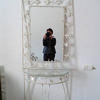 Столик белый  пристенный консоль большая