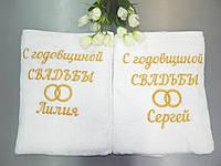 Банные полотенца к ситцевой свадьбе