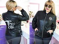 Куртка женская плащевка на синтепоне,48+,ST Style