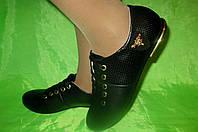 Женские спортивные кожаные туфли на шнурках