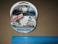 Лампа накаливания H1 X-treme VISION 12V 55W P14,5s (+130) ( (пр-во Philips) 12258XV+S2