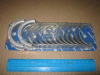 Вкладыши коренные VAG 0,50 2.4D/TD DW/DV/ACL (пр-во KS) 87460620