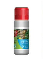 Купить Средства защиты препарат Фунгицид Инфинито ® (20 мл)