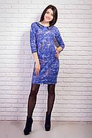 Платье с жемчугом на воротнике