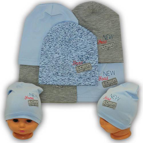 Детские шапки из трикотажа, Y109