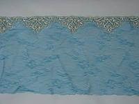 Вышивка на эластичной сетке- кружево-014,ширина 17см,цвет голубой с молочным