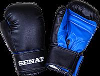 Перчатки боксерские 6 унций, чёрно-синие