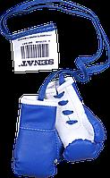 Сувенир Бокс, сине-белые, 1031-bl/wht