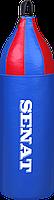 Мешок боксерский шлемовидный 70х21, кожзам, синий