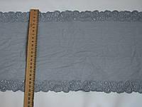 Вышивка на эластичной сетке- кружево-015,ширина 22см,цвет серый