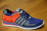Яркие мужские кроссовки Adidas адидас реплика натуральная кожа, замша. Экономия 355грн