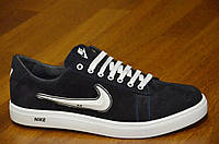 Мужские кроссовки, кеды, мокасины Nike найк реплика натуральная кожа, замша черные. Экономия 355грн