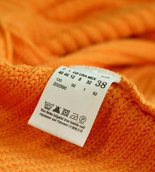 Одежда для дома, сна и отдыха от торговых марок Bono & Atlet