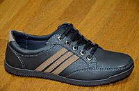 Мужские повседневные туфли черные удобные искусственная кожа Львов.  125