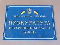 Изготовление фасадных табличек с объемным шрифтом