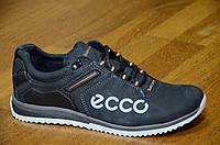 Кроссовки мужские Ecco екко реплика натуральная кожа черные Харьков. Лови момент