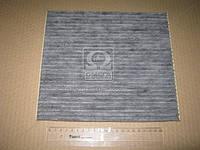 Фильтр салона угольный (пр-во MANN) CUK26017