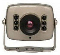 """Камера видеонаблюдения черно белая """"Fortress"""" 941B"""