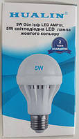 Светодиодная LED лампа  HUALIN  5W  Е27  4100К (тёплый бело-жёлтый свет)