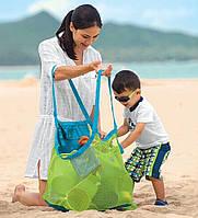 Сумка - сетка для пляжа, игрушек, универсальная, очень вместительная