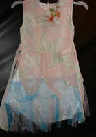 Платье 1006