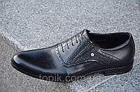 Туфли классические натуральная кожа черные мужские с узором. Лови момент. Со скидкой 41