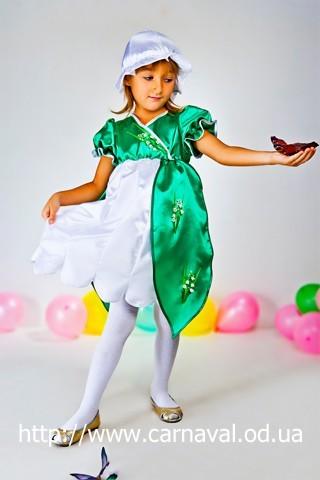 Карнавальный костюм Ландыш