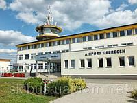 Трансфер в аэропорт Дебрецен