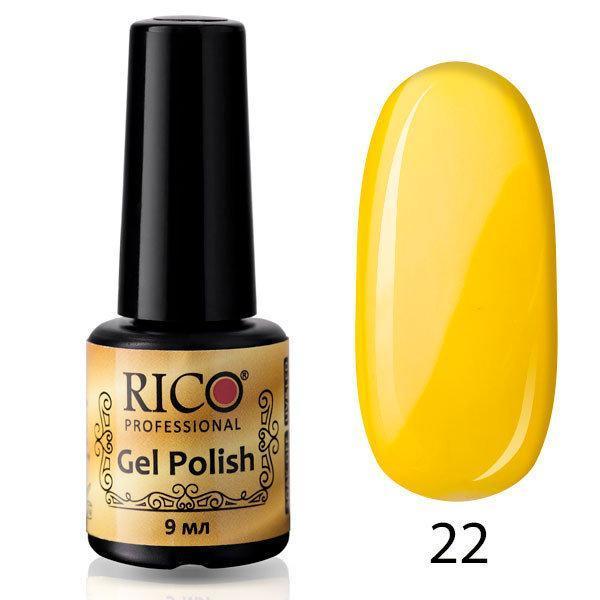 Гель-лак Rico Professional № 22, Желтый, эмаль, 9 мл