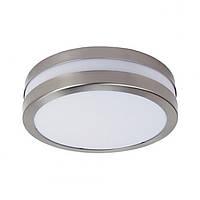 LED Светильник садово-парковый HOROZ ELECTRIC SEDIR-1 HL218 E27 22W круг
