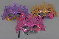 Карнавальные маски низкие цены