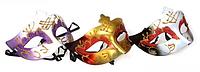 Карнавальные маски дешевые