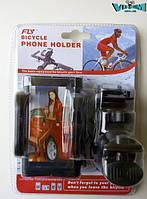 Велосипедный держатель мобильного телефона FLY