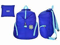 Рюкзак Rita Dark Blue