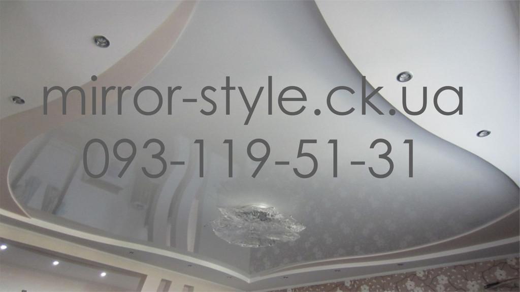 Криволинейный французский натяжной потолок в гостинной г.Черкассы